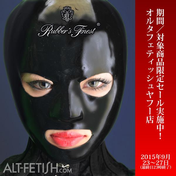 キャットスーツ(フロント0.4mm)またはRubber's Finest 全頭マスク男性サイズいずれか