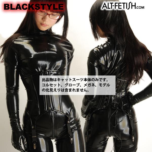 BLACKSTYLEのレディースラバースーツ、バックファスナー