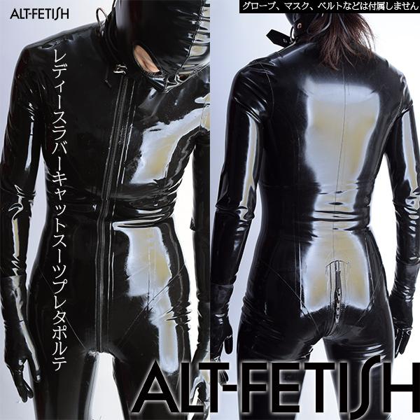 ALT-FETISH.com新定番ラバーキャットスーツプレタポルテの写真